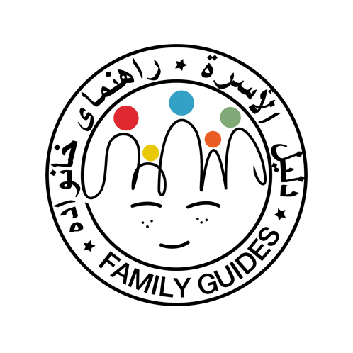 This image has an empty alt attribute; its file name is family-guides-1.jpg